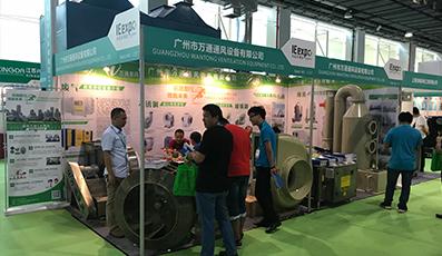 阿里2018第四届中国环博会广州展-万通风机参展现场