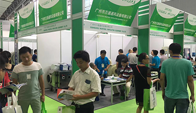 阿里2017广州国际环保展览会 - 万通风机产品参展现场