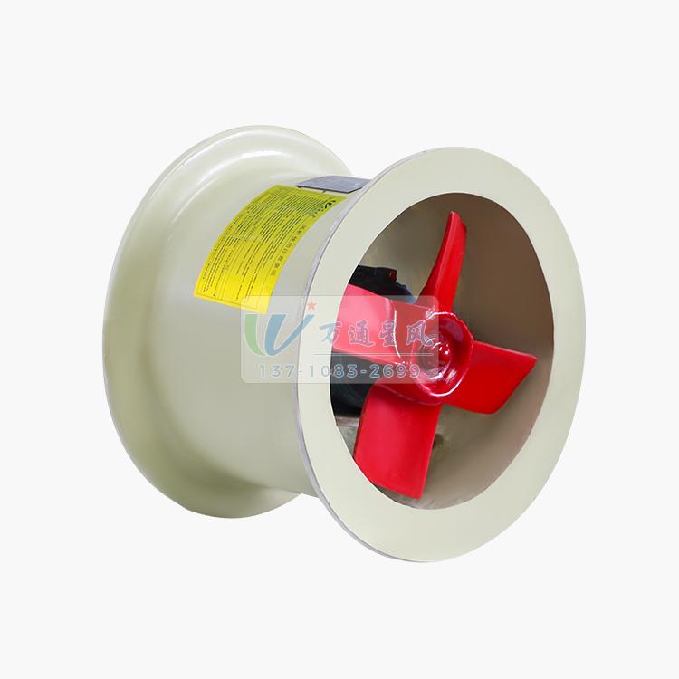 苍山玻璃钢轴流风机