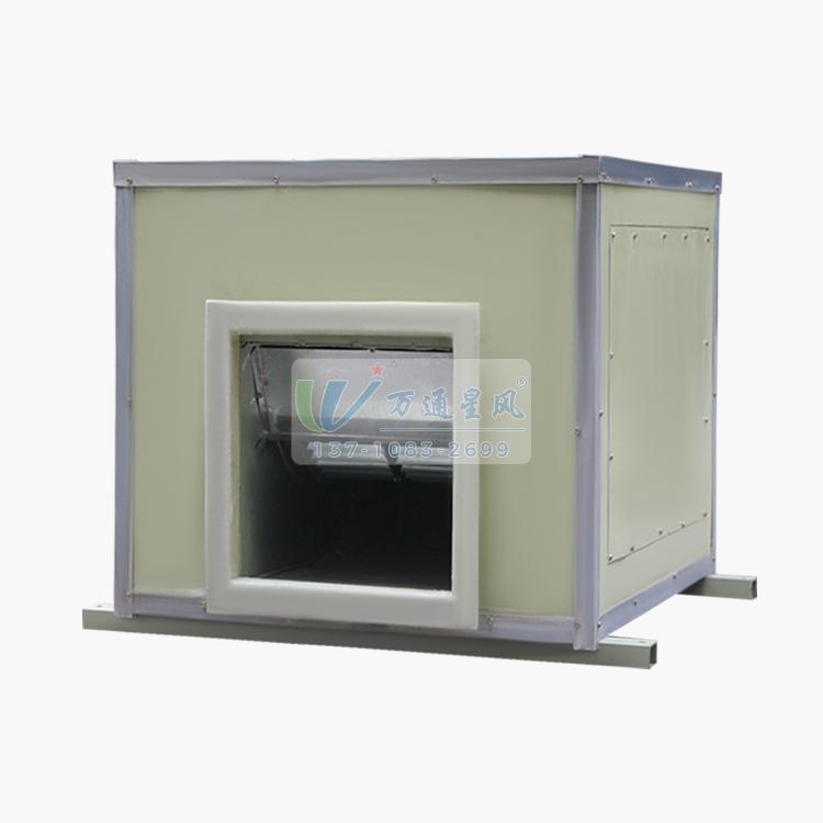常熟玻璃钢柜式离心风机