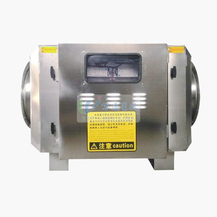 慈溪UV光解催化废气处理设备