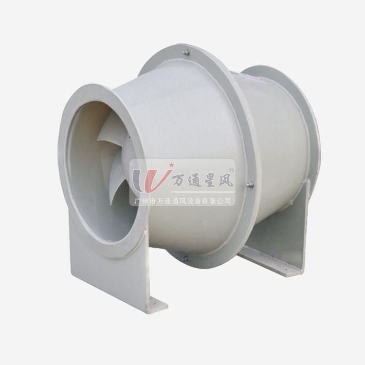 低噪音塑料斜流风机