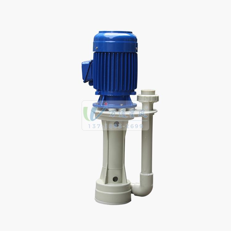 红安立式防腐水泵