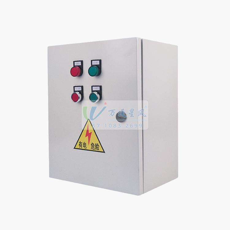 夹江直接起动电控箱