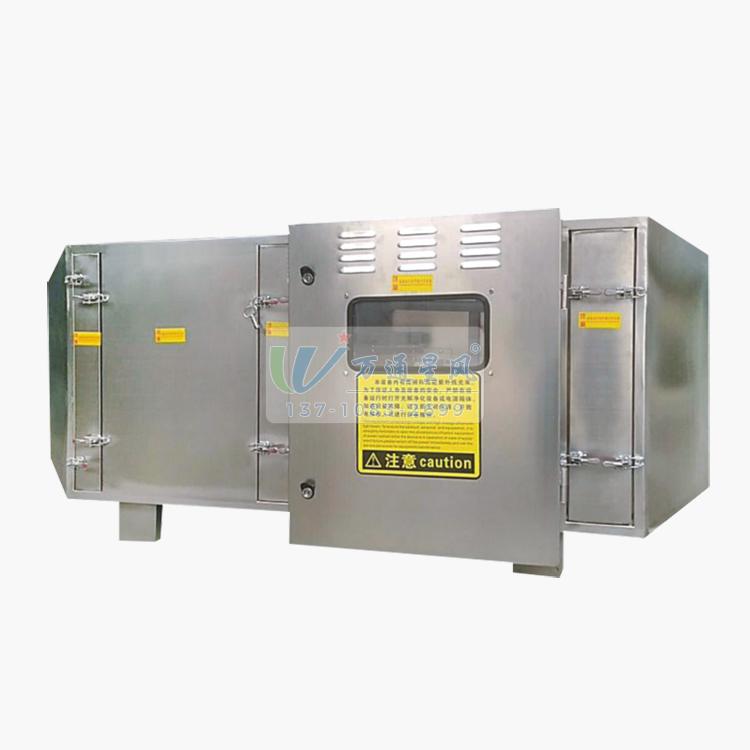 UV光解加油水分离器一体机