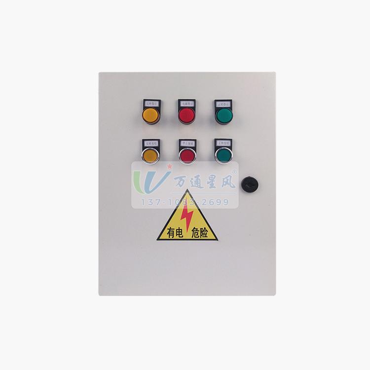 双速消防控制箱