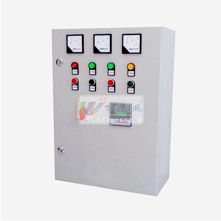 生产变频电箱
